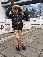 Детский костюм зимний куртка и штаны рост 134,140 цвета в ассортименте