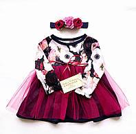 Дизайнерское детское платье Andriana Kids с фатином темно-синие