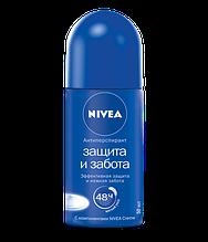 Дезодорант Nivea Защита и забота