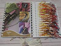 Карта цветов мулине Anchor