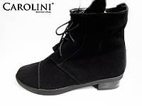 Ботинки Полусапоги Женские Carolini 736-411 Натуральная замша 36 37 38 39 40