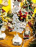 Новогодняя ёлка 2019 игрушка-сувенир, Новогодний декор Happy New Year и Merry Christmas, фото 5