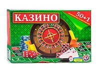 f1b61365 Детское казино в Украине. Сравнить цены, купить потребительские ...