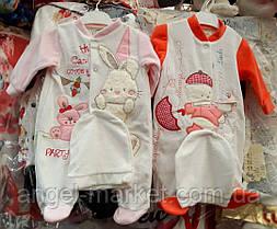 Велюрові костюми для малюків 3-6-9 місяців.