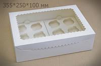 Коробка для кексов и капкейков на 12 штук с окном белая, 355*250*100 мм