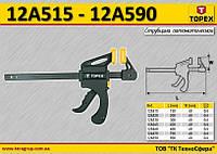 Струбцина автоматическая L-200мм., W-60мм.,  TOPEX  12A520