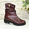 Стильные женские ботинки из бордовой кожи, утолщенная тракторная подошва, фото 2
