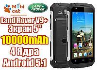 Land rover V9+ 10000mAh защищенный противоударный смартфон