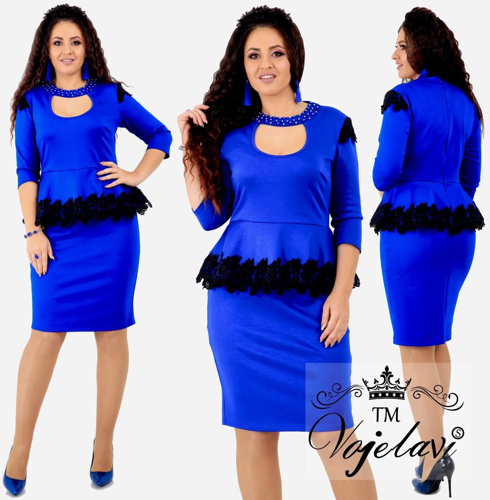 Женское платье баска + кружево макраме 48-54 рр.темно синий,электрик