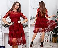 0c92b37441a Платье Ресничка — Купить Недорого у Проверенных Продавцов на Bigl.ua