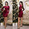 Велюровое платье с длинным рукавом, на спине переплет / 3 цвета арт 8029-547, фото 2