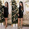 Велюровое платье с длинным рукавом, на спине переплет / 3 цвета арт 8029-547, фото 3