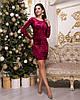 Велюровое платье с длинным рукавом, на спине переплет / 3 цвета арт 8029-547, фото 4