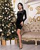 Велюровое платье с длинным рукавом, на спине переплет / 3 цвета арт 8029-547, фото 5