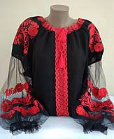 Вишиті жіночі блузки машинна вишивка в Украине. Сравнить цены ... 37cb10719cf07