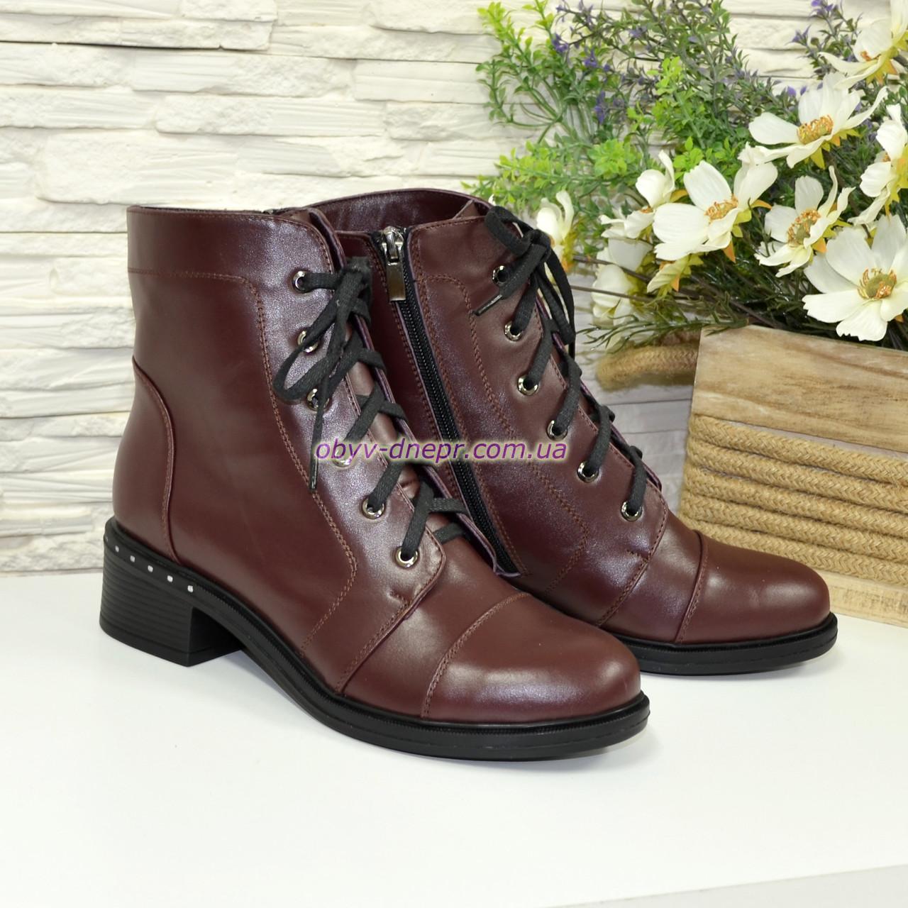 Ботинки женские демисезонные кожаные на невысоком каблуке, на шнурках