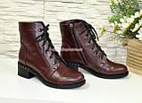 Ботинки женские демисезонные кожаные на невысоком каблуке, на шнурках, фото 4