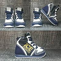 Зимние ботинки детские Icederg, фото 1