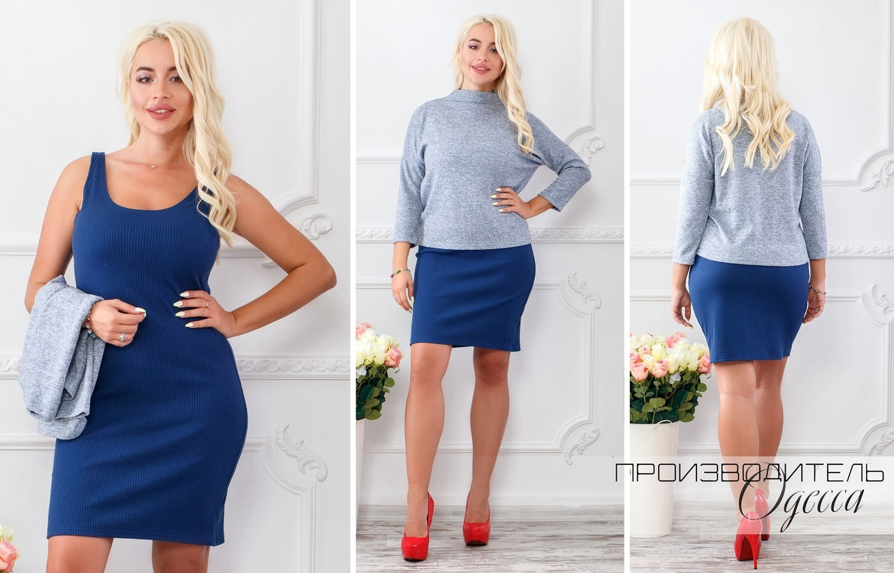 Платье в комплекте с кофтой / 2 цвета арт 8040-540