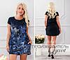 Короткое платье с карманами, отделка принтованный велюр / 3 цвета арт 8043-540, фото 2