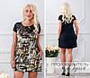 Короткое платье с карманами, отделка принтованный велюр / 3 цвета арт 8043-540, фото 3