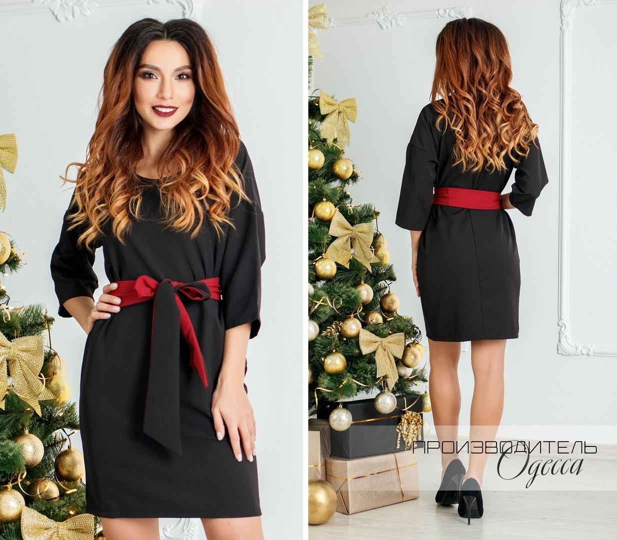 Платье с рукавом три четверти, в комплекте пояс  / 4 цвета арт 8047-540