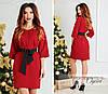 Платье с рукавом три четверти, в комплекте пояс  / 4 цвета арт 8047-540, фото 3