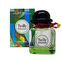 Hermes Twilly d'Hermes (in green) edp 85ml (лиц.)