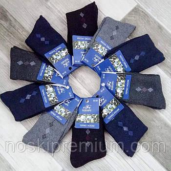 Носки подростковые махровые х/б Xijiafu, размер 36-41, ассорти, 3503-2