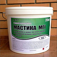 Гидроизоляционная мастика бутилкаучуковая «Гермабутил МГИ»