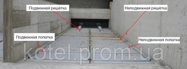 кладская система с шагающим дном для промышленных котлов на щепе Комконт