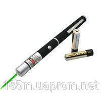 Указка-лазер с насадками (5+1)
