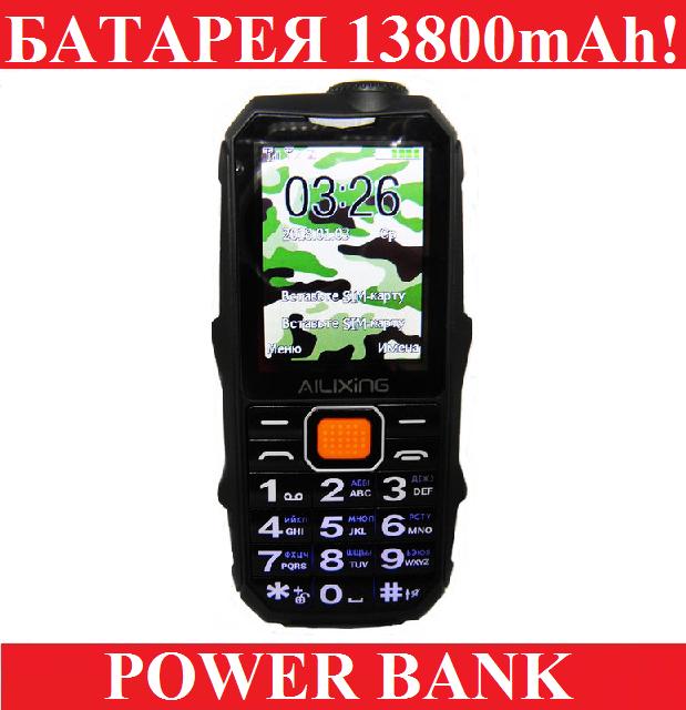 b2590814000b Защищенный противоударный телефон ленд ровер Ailixing S888 2sim, батарея  13800 mAh + Power Bank