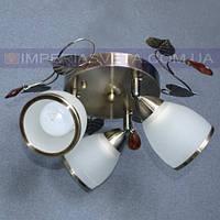 Люстра спот направляемая IMPERIA трехламповая LUX-515363