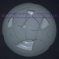Светильник накладной, на стену и потолок IMPERIA двухламповый (таблетка) LUX-523263
