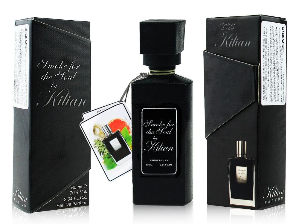 Kilian Smoke for the Soul 60ml