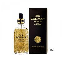 Уценка Сыворотка для лица 24K Goldzan - примятая упаковка