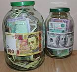 Наклейка жартівлива сувенірна - купюра 100 гривень, фото 2