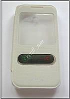 Белый View Flip cover чехол-книжка для смартфона Asus Zenfone 4 A400CXG, фото 1