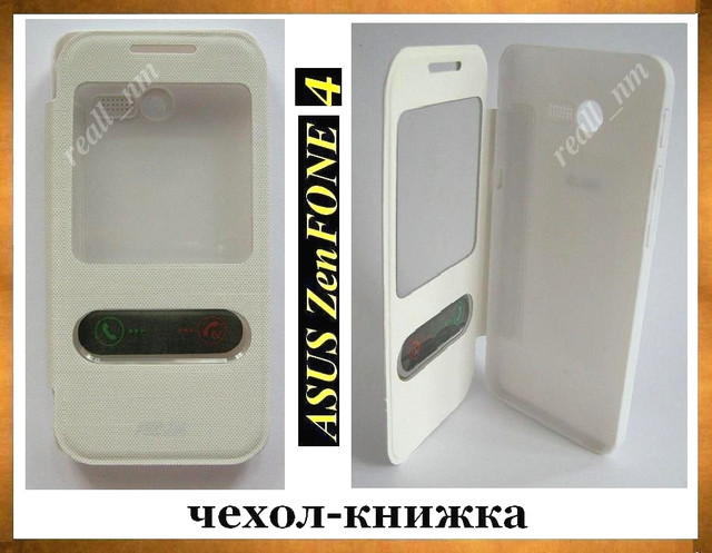 чехол-книжка Asus Zenfone 4 A400CXG