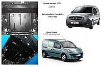 Защита на двигатель, КПП, радиатор для Mercedes-Benz Citan W415 (2012-) Mодификация: все Кольчуга 1.0339.00 Покрытие: Полимерная краска