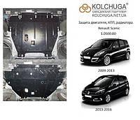 Защита на двигатель, КПП, радиатор для Renault Scenic 3 (2009-2016) Mодификация: 2,0 i; 1,5 TDCI Кольчуга 1.0500.00 Покрытие: Полимерная краска