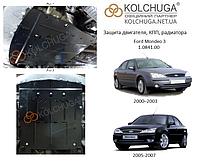 Защита на двигатель, КПП, радиатор для Ford Mondeo 3 (2000-2007) Mодификация: 2,0TDCi Кольчуга 1.0841.00 Покрытие: Полимерная краска