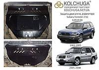 Защита на двигатель, радиатор для Subaru Forester 2 SG (2002-2008) Mодификация: все Кольчуга 1.0519.00 Покрытие: Полимерная краска