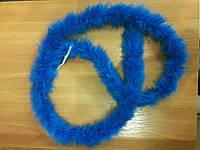 Пух на тасьмі 1,8 м, синій з бірюзовим відтінком, 13 грам