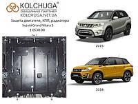 Защита на двигатель, КПП, радиатор для Suzuki Grand Vitara 3 (2015-; 2018-) Mодификация: 1,4T; 1,6 Кольчуга 1.0538.00 Покрытие: Полимерная краска