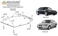 Защита на двигатель, КПП для Volvo S60 1 (2001-2010) Mодификация: 2.0; 2.4; 2.4D; 2.8; 3.0 Кольчуга 1.9475.00 Покрытие: Полимерная краска