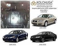 Защита на двигатель, КПП, радиатор для Volvo S80 2 (2006-2016) Mодификация: 2,0TDI; 2,4TDI; 2,5T Кольчуга 2.0529.00 Покрытие: Zipoflex