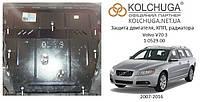 Защита на двигатель, КПП, радиатор для Volvo V70 3 (2007-2016) Mодификация: 2,0TDI; 2,4TDI; 2,5T Кольчуга 2.0529.00 Покрытие: Zipoflex