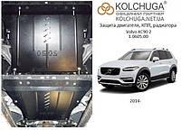 Защита на двигатель, КПП для Volvo XC90 2 (2014-) Mодификация: 2,0TDI Кольчуга 2.0605.00 Покрытие: Zipoflex